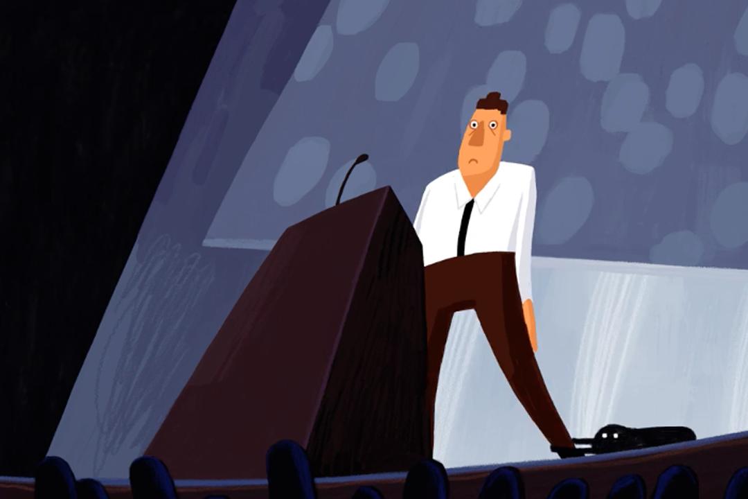 Ur den animerade kortfilmen Fears